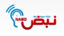 NABD Customer Service